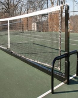 Douglas QuickStart Tennis Net 8 & under